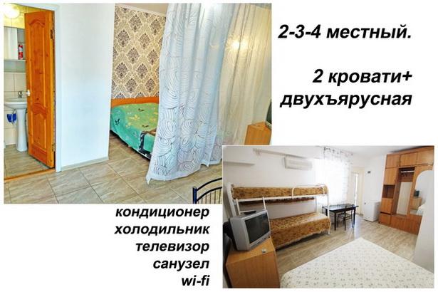 Комфорт 4-м 1этж (1).jpg